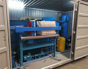 纸业环保污水处理设备