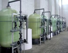 锅炉软化水处理装置