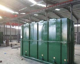 皮革厂废水处理设备