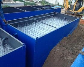 电镀污水处理设备厂家