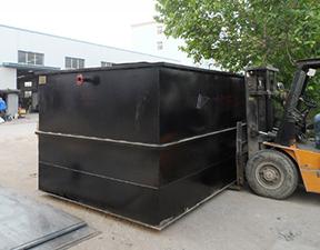 Underground integrated sewage treatment equipment