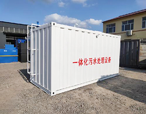 jing Hongchuan integrated sewage equipment