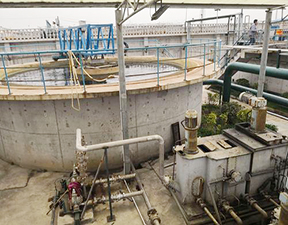 Heavy metal smelting wastewater treatment equipment