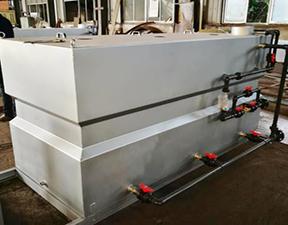 Metal metallurgy wastewater treatment equipment
