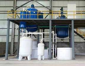Jinghongchuan waste acid treatment system